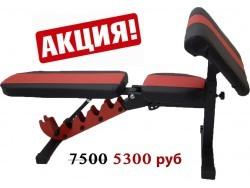 Универсальная атлетическая скамья Orion Sportlim