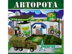 АВТОРОТА (в коробке)