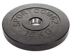 Диск обрезиненный 15 кг 51мм