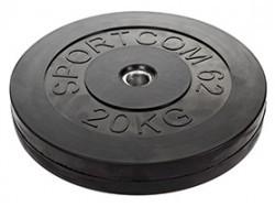 Диск обрезиненный 20 кг 26мм