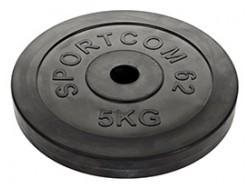 Диск обрезиненный 5 кг 26мм