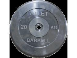 20 кг. диск (блин) 31 мм.