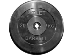 20 кг диск (блин) 26 мм.