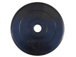 20 кг. диск (блин) 51 мм.