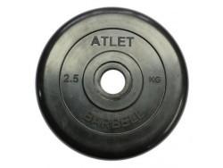 2.5 кг диск (блин) 26 мм.