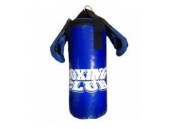 Набор боксерский подростковый НД-700 (мешок 45см (5кг) + перчатки тренировочные)