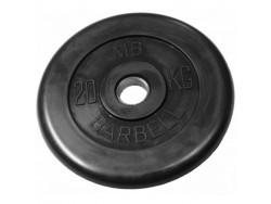 20 кг диск (блин) MB Barbell (черный) 31 мм.