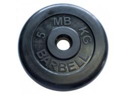 5 кг диск (блин) MB Barbell (черный) 31 мм.