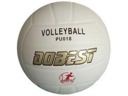 Мяч волейбольный DOBEST PU018 клеенный