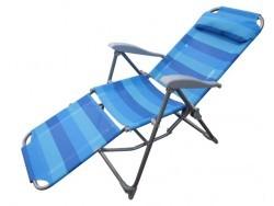 Кресло-шезлонг складное с подножкой, арт. К3